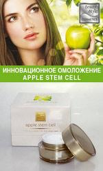 линия Apple Stem Cell