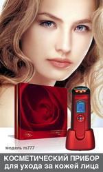 Гальванический массажер для омоложения кожи лица и избавления от морщин Galvanic Beauty SPA m777, Gezatone