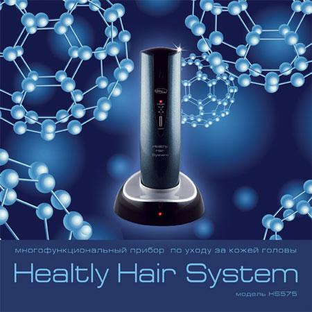 �������� ��� ������ ������ ��������� ����� Healthy System Gezatone HS 575
