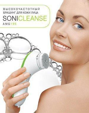 Щетка для чистки кожи лица Sonicleanse Gezatone (GEZATONE)