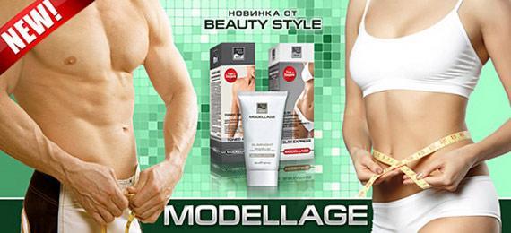 косметическая линия Modellage