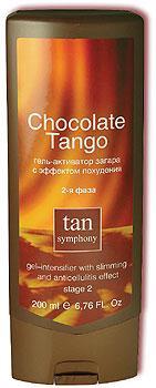 Гель-активатор загара Chocolate Tango 2-я фаза Tan Symphony , 200мл Созвездие Красоты 420.000