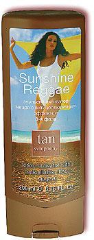 Эмульсия-активатор загара с антицеллюлитным эффектом Sunshine Reggae 3-я фаза Tan Symphony, 200мл (TAN SYMPHONY)