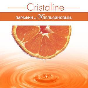 Парафин косметический CRISTALINE апельсиновый Созвездие Красоты 390.000