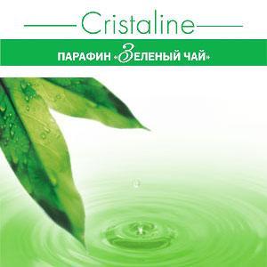 Парафин косметический CRISTALINE с экстрактом зеленого чая Созвездие Красоты 390.000