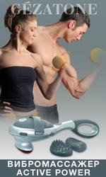 Вибромассажер для мышц тела с функцией инфракрасного прогрева AMG105, Gezatone