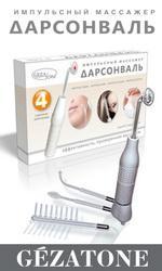 Аппарат Дарсонваль - импульсный массажер для комплексного ухода за кожей лица, головы и тела BT-202S, Gezatone