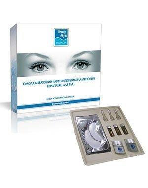 Набор лифтинговый для ухода за кожей вокруг глаз Beauty Style