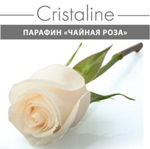 Парафин косметический CRISTALINE Чайная Роза Созвездие Красоты 390.000