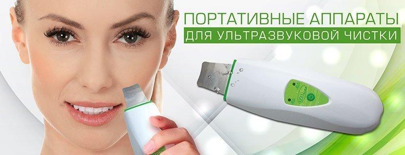 Ультразвуковая чистка в домашних условиях прибор