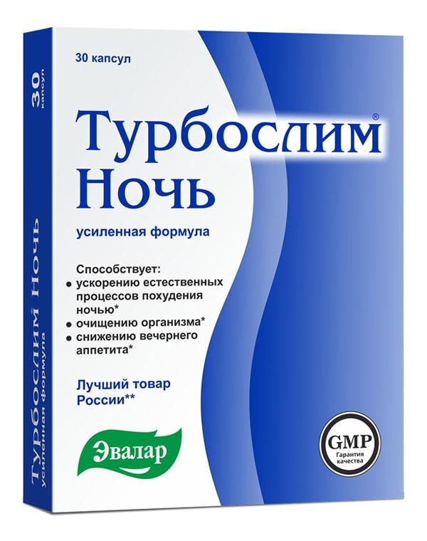 Турбослим ночь усиленная формула, Эвалар, 30 капсул цены онлайн