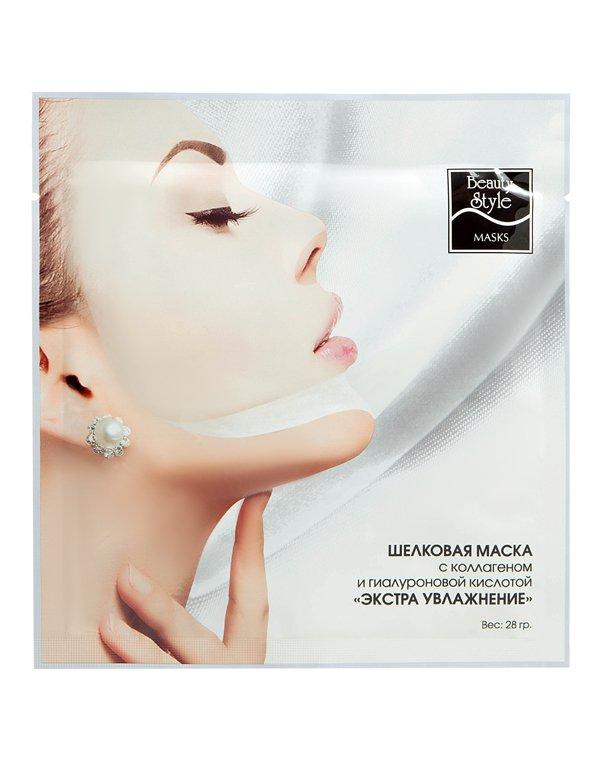 Шелковая маска «Экстра увлажнение», Beauty StyleОмолаживающая косметика<br>Шелковая маска для всех типов кожи, особенно для обезвоженной, со сниженным тонусом. Маска способствует восстановлению водного баланса, глубоко увлажняет кожу, восстанавливает эластичность и тонус. Активные компоненты в составе маски насыщают кожу необход...<br>
