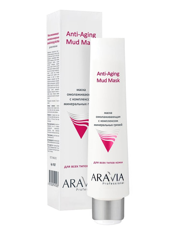 Маска омолаживающая с комплексом минеральных грязей Anti-Aging Mud Mask, ARAVIA Professional, 100 мл