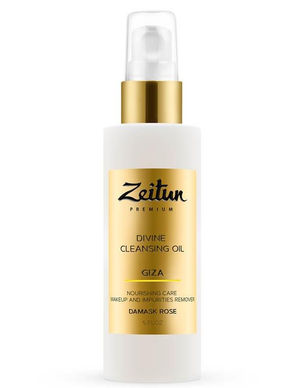 Масло очищающее для снятия макияжа Giza для сухой кожи с дамасской розой Zeitun zeitun мыло бельди 3 с дамасской розой 250 мл