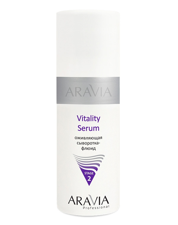 Сыворотка, концентрат Aravia Оживляющая сыворотка-флюид Vitality Serum ARAVIA Professional, 150 мл depilica professional сыворотка для тела винный концентрат шаг 3 wine body serum concentrate 10 мл