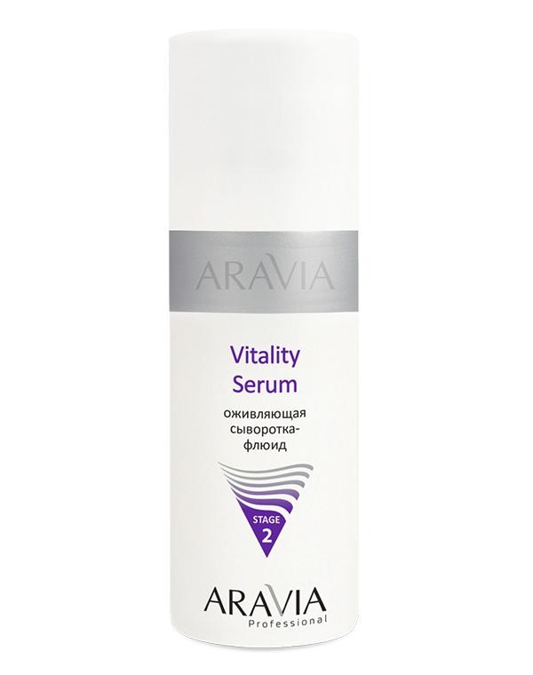 Сыворотка, концентрат AraviaЛифтинг-сыворотка для омоложения<br>Оживляющая сыворотка для ухода за чувствительной, сухой и зрелой кожей лица, шеи и декольте. Глубоко увлажняет и препятствует старению. Нежная тающая текстура.<br><br>Бренды: Aravia<br>Вид товара: Сыворотка, концентрат<br>Область ухода: Лицо<br>Назначение: Коррекция морщин и лифтинг<br>Косметическая линия: Линия ARAVIA Professional