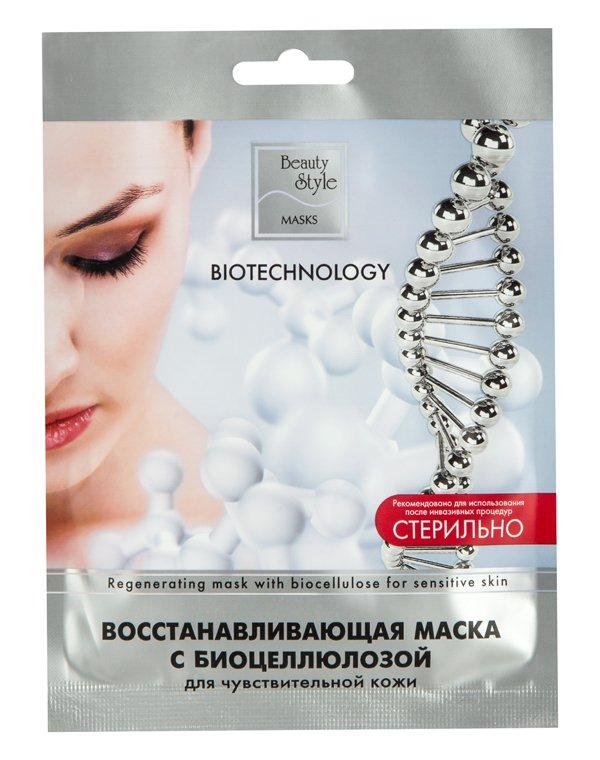 Маска Beauty Style Маска для лица восстанавливающая Beauty Style с биоцеллюлозой