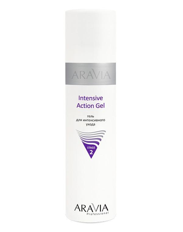 Гель для интенсивного ухода Intensive Action Gel ARAVIA Professional, 250 мл очищающий гель с морской солью pedicure bath gel aravia professional 300 мл