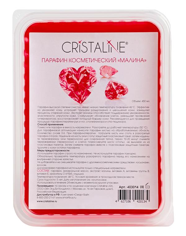 Парафины CristalineПарафин косметический<br>Ягодный парафин с нежным ароматом используется в спа-уходах за кожей рук и ног. Он смягчает и восстанавливает кожу, производит антиоксидантный эффект и замедляет процессы старения, дарит глубокое увлажнение и способствует заживлению.<br><br>Бренды: Cristaline<br>Вид товара: Парафины<br>Область ухода: Руки, Ноги<br>Назначение: Увлажнение и питание