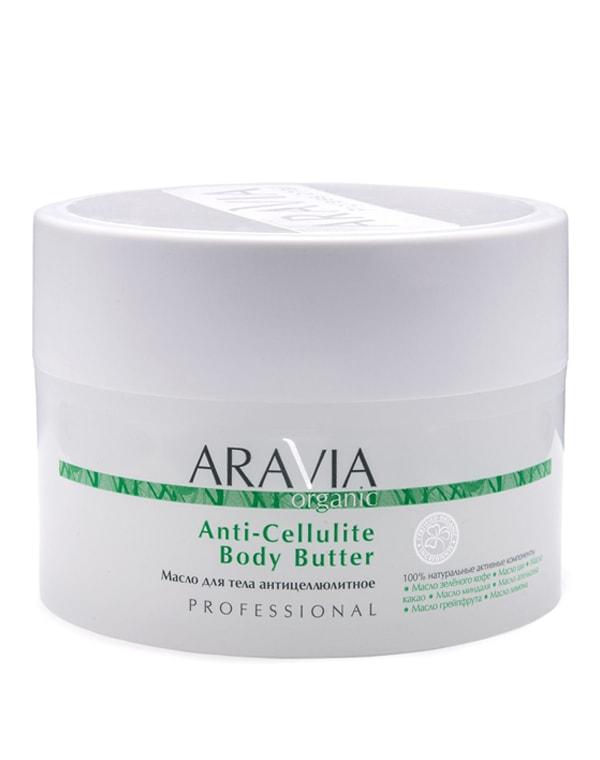 Купить Масло Aravia, Масло для тела антицеллюлитное Anti-Cellulite Body Butter, ARAVIA Organic, 150 мл
