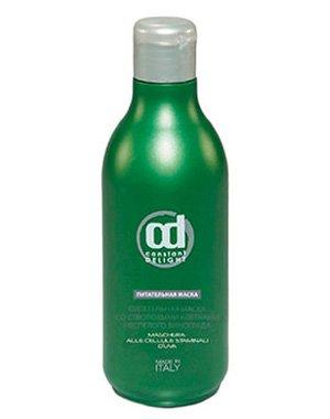 Маска питательная со стволовыми клетками неспелого винограда, Constant DelightМаски от выпадения волос<br>Инновационная маска – это средство, которое создано благодаря последним веяниям в области биотехнологий. Ее активным действующим веществом считаются стволовые клетки спелого винограда, которые включают ценнейшие компоненты: аминокислоты, витаминно-минерал...<br><br>Бренды: Constant Delight<br>Вид товара: Маска для волос<br>Область ухода: Волосы<br>Назначение: От выпадения волос, Стимуляция роста<br>Тип кожи, волос: Осветленные, мелированные, Окрашенные, Вьющиеся, Сухие, поврежденные, Жирные, Нормальные, Тонкие<br>Косметическая линия: Anticaduta  Линия против выпадения волос