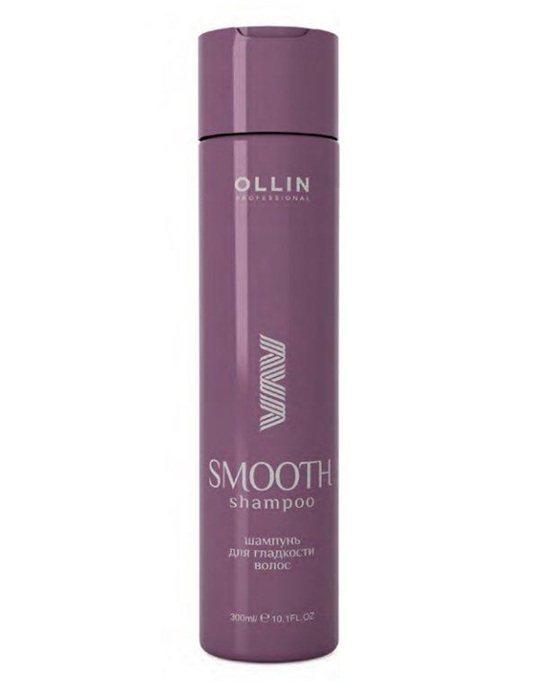 Шампунь OllinШампуни для лечения волос<br>Деликатно удаляет загрязнению с вьющихся и непослушных волос, делая их более гладкими.<br><br>Бренды: Ollin<br>Вид товара: Шампунь<br>Область ухода: Волосы<br>Назначение: Очищение волос, Выпрямление<br>Тип кожи, волос: Нормальные, Вьющиеся<br>Косметическая линия: Линия Curl &amp;amp; Smooth Hair уход за вьющимися волосами