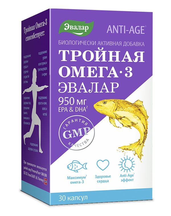 Купить Тройная Омега-3 ANTI-AGE, Эвалар, 30 капсул