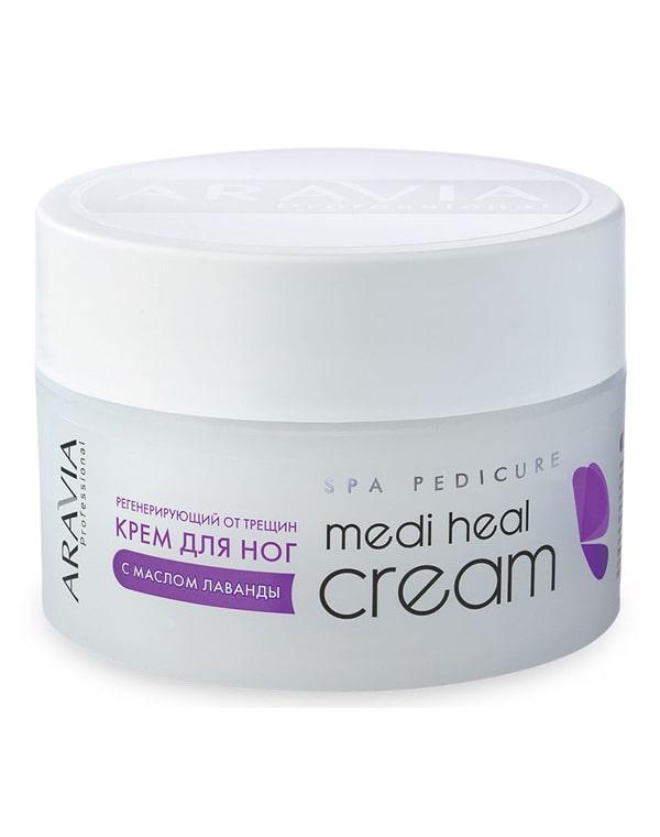 Регенерирующий крем от трещин с маслом лаванды Medi Heal Cream, ARAVIA Professional, 150 мл vivax крем регенерирующий