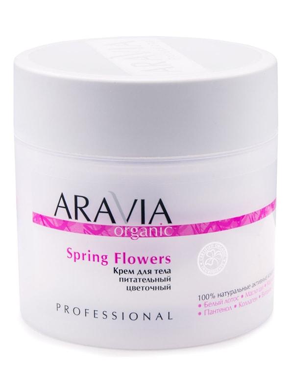 Купить Крем, бальзам Aravia, Крем для тела питательный цветочный Spring Flowers, ARAVIA Organic, 300 мл
