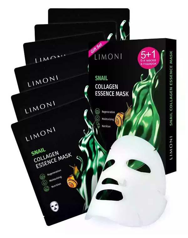 набор limoni collagen booster Набор масок для лица регенерирующих с секрецией улитки и коллагеном Snail Collagen Set LIMONI