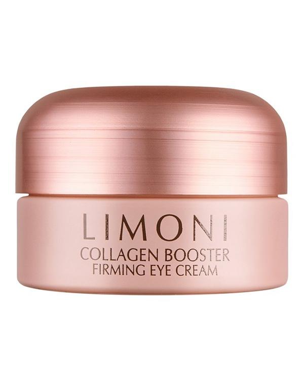 Лифтинг - крем для век укрепляющий с коллагеном Collagen Booster Lifting Eye Cream Limoni, 25 мл