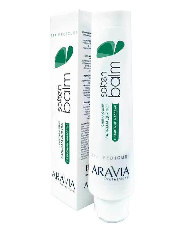 Бальзам AraviaКрема для ног<br>Мягкий лосьон со смягчающими маслами для кожи, склонной к гипергидрозу. Предотвращает появление неприятного запаха, снижает потоотделение.<br><br>Бренды: Aravia<br>Вид товара: Бальзам<br>Область ухода: Ноги<br>Назначение: Увлажнение и питание<br>Косметическая линия: Линия ARAVIA Professional