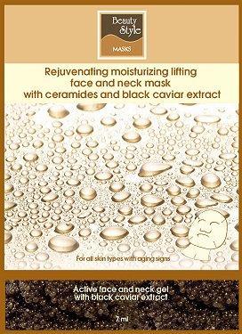 Маска для лица омолаживающая с керамидами и черной икрой, Beauty Style