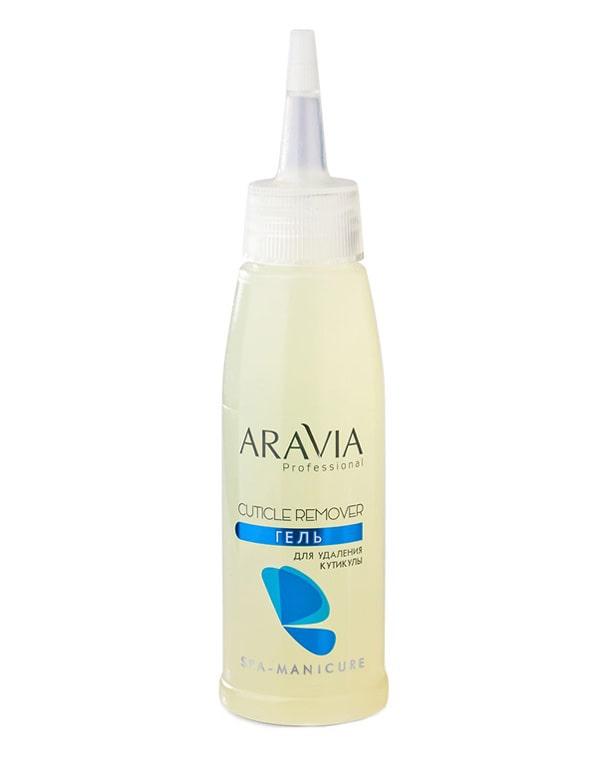Гель для удаления кутикулы Cuticle Remover, ARAVIA Professional, 100 г гель для удаления кутикулы 5 мл morizo manicure line