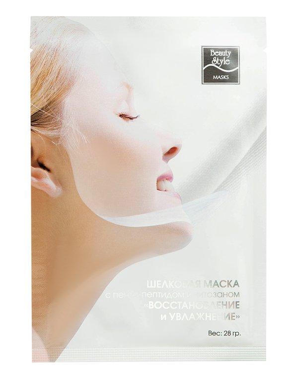 Маска Beauty Style Шелковая маска для лица Beauty Style с хитозаном