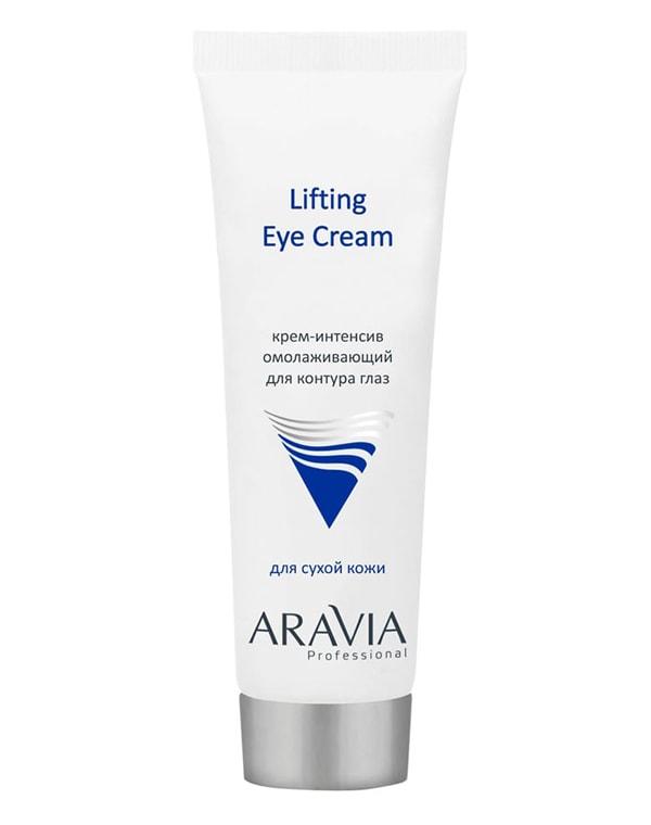 Крем-интенсив омолаживающий для контура глаз Lifting Eye Cream, ARAVIA Professional, 50 мл