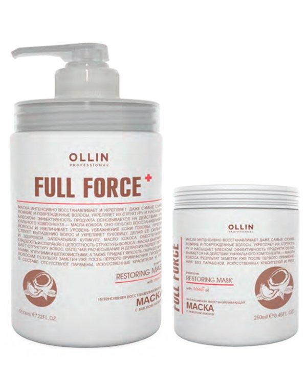 Маска для волос Ollin Маска интенсивная восстанавливающая с маслом кокоса Ollin purederm интенсивная восстанавливающая маска для ног 2 шт