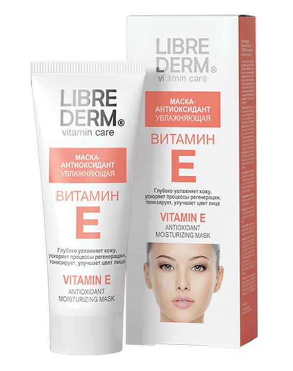 Маска-антиоксидант увлажняющая Витамин Е, Librederm, 75 мл увлажняющая маска авен