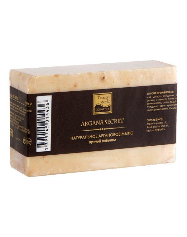 Пилинг, скраб Beauty Style Натуральное аргановое мыло ручной работы Beauty Style, 100 гр.