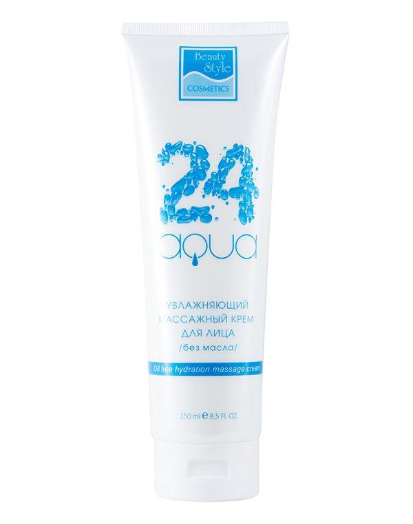 Увлажняющий массажный крем для лица без масла Аква 24, Beauty Style, 250мл