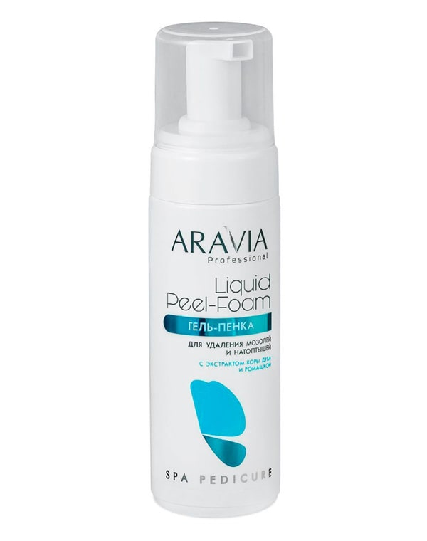 Купить Гель, флюид Aravia, Гель-пенка для удаления мозолей и натоптышей Liquid Peel-Foam, Aravia Professional, 160 мл, РОССИЯ