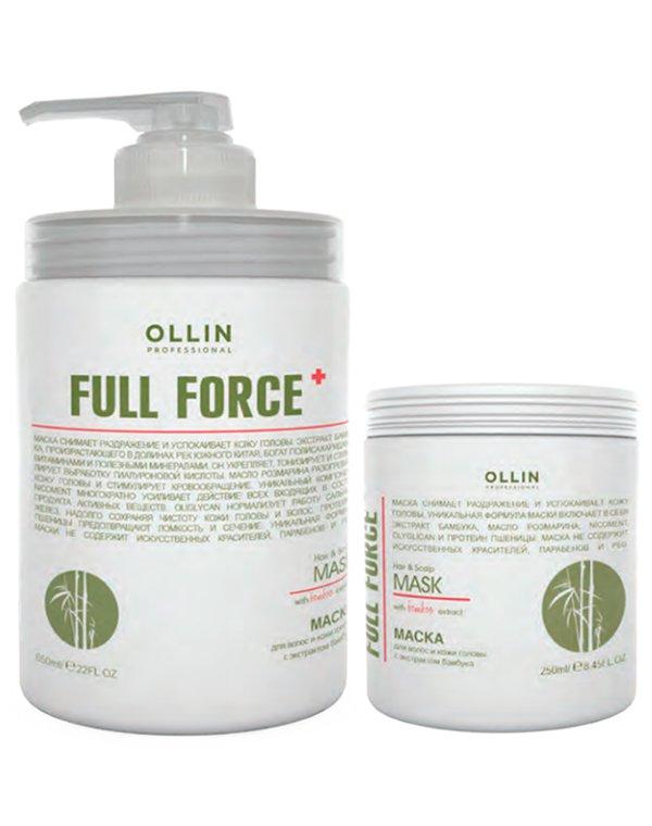 Маска для волос и кожи головы с экстрактом бамбука OllinМаска укрепляет волосы, снижает риск их выпадения. Наполняет здоровым блеском, возвращает эластичность.<br><br>Бренды: Ollin<br>Вид товара: Маска для волос<br>Область ухода: Волосы<br>Назначение: Увлажнение и питание, Восстановление и защита<br>Тип кожи, волос: Осветленные, мелированные, Окрашенные, Сухие, поврежденные, Жирные, Нормальные<br>Косметическая линия: Линия Full Force комплексный ухода за волосами<br>Объем мл: 650