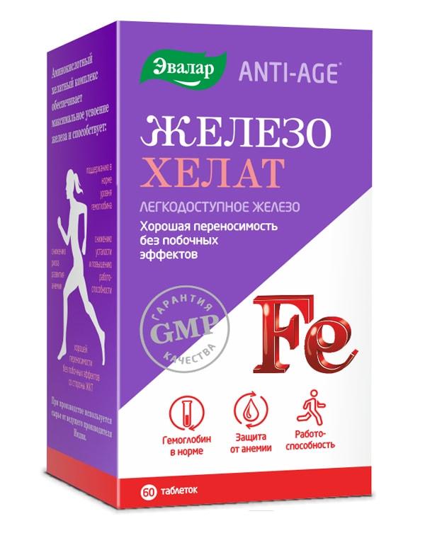Железо хелат ANTI-AGE, Эвалар, 60 таблеток collistar talasso scrub anti age купить