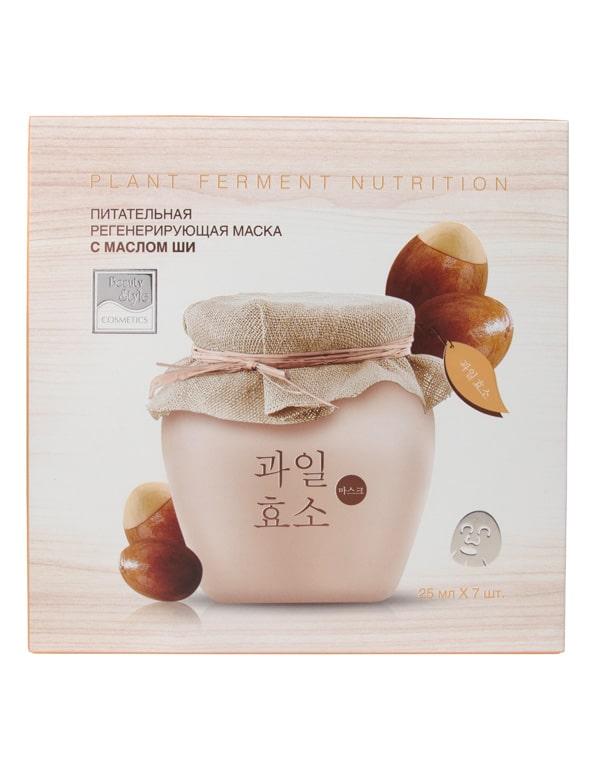 Питательная регенерирующая тканевая маска с маслом Ши, Beauty Style фото