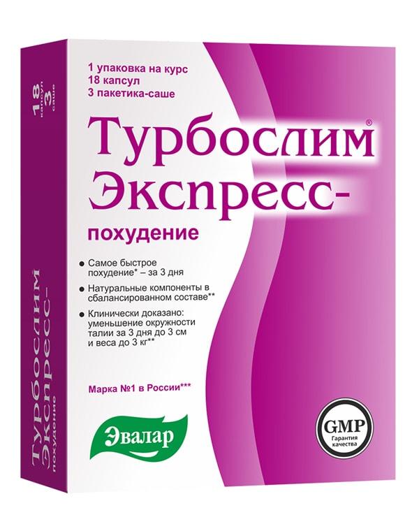 Биологически активная добавка к пище Турбослим экспресс-похудение, Эвалар