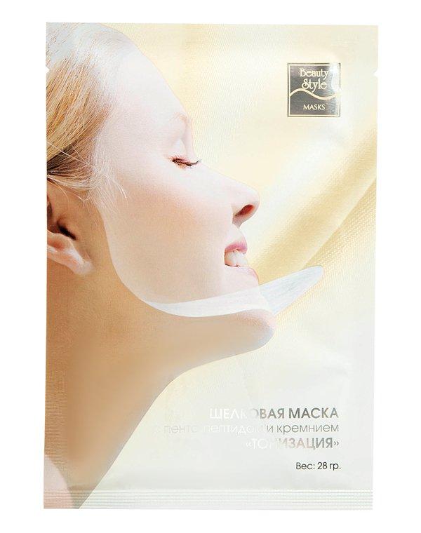 Маска Beauty StyleКосметика для лица<br>Маска эффективно борется с морщинами и повышает тонус кожи, усиливая синтез коллагена и эластина. Кремний оказывает выраженное тонизирующее действие, а шелк, из которого состоит маска, успокаивает и смягчает кожу.<br><br>Бренды: Beauty Style<br>Вид товара: Маска, Нетканная маска, патч<br>Область ухода: Лицо<br>Назначение: Коррекция морщин и лифтинг, Увлажнение и питание, Интенсивный уход, Восстановление и защита<br>Тип кожи, волос: Сухая, Увядающая, Жирная и комбинированная, Нормальная, Чувствительная, С куперозом<br>Возрастная группа: Более 40, До 30, До 40<br>Косметическая линия: Серия &amp;amp;quot;Шелковые маски&amp;amp;quot;<br>Метод воздействия: Дарсонвализация, Дезинкрустация, Фракционный лазер, Гальваника, Механический массаж, Мезопорация, Микротоки, Микродермабразия, Микронидлинг, Миостимуляция, Фонофорез, Редолиз Токи Лотти, РФ Лифтинг, УЗ Чистка