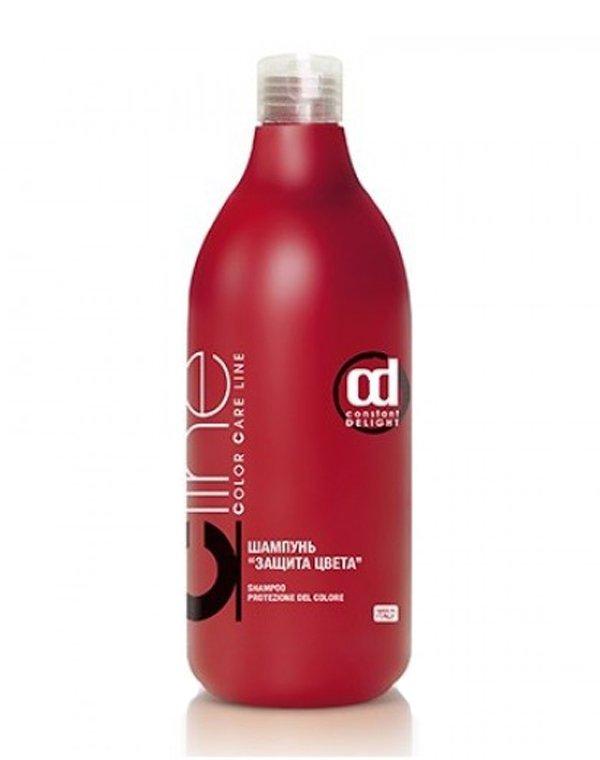 Шампунь защита цвета, Constant DelightШампуни для окрашеных волос<br>Для максимального укрепления и защиты цвета волос разработан шампунь с натуральными биополимерами и кератиновым комплексом. Средство делает локоны гладкими, шелковистыми и сияющими. Оно надежно фиксирует цвет, не давая пигментам вымываться.<br><br>Бренды: Constant Delight<br>Вид товара: Шампунь<br>Область ухода: Волосы<br>Назначение: Восстановление волос, Защита цвета, Восстановление и защита<br>Тип кожи, волос: Окрашенные<br>Косметическая линия: Color care line Восстановление и защита цвета волос