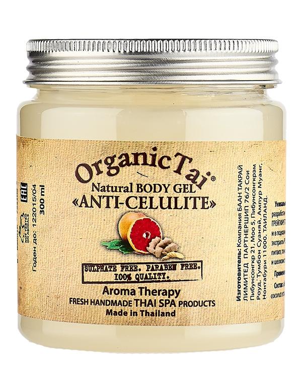 Гель для тела натуральный «Антицеллюлитный» Organic Tai, 300 мл цена