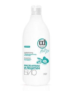 Шампунь Ежедневный уход с маслом арганы и лецитина, Constant DelightШампуни для сухих волос<br>Шампунь восполняет утраченный кератин. Он оказывает влияние на клеточном уровне, уплотняя, питая локоны. Средство идеально для всех типов прядей, которые требуют бережного ухода и питания.<br>