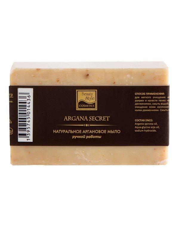 Натуральное аргановое мыло ручной работы Beauty Style, 100 гр.